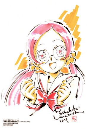 Tsubomi by Yoshihiko Umakoshi