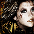 kesha-dancing-with-tears-in-my-eyes - kesha fan art