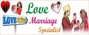 love marriage problem solution specialist baba ji 91-7727849737