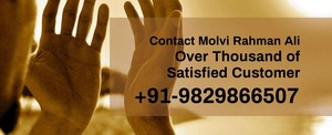 ⋘Love Marriage ⋘ 91-9829866507 Vashikaran Black Magic Specialist MOLVI Ji