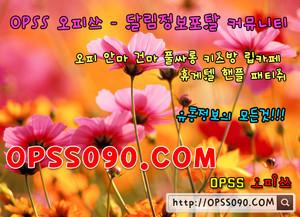 울산오피 울산건마 ⸢ O P S S 090.com ⸣ 울산op 오피쓰ⱛ울산키스방✃
