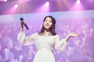 [OFFICIAL] 190105 IU 10th Anniversary Concert in Jeju