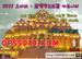 동탄OP 동탄오피 |OpS$[365]닷컴| 동탄건마 오피쓰 동탄스파 동탄키스방 동탄� - sensativemo icon