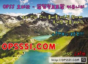 안산안마 안산OP ⸨ opss5252.com ⸩ 안산스파 오피쓰 안산오피⸭안산마사지⯂