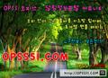 충주오피 【오| 피ㅣ쓰】 OPSS5252.COM 충주키스방Ü충주풀싸롱 충주휴게텔 충�