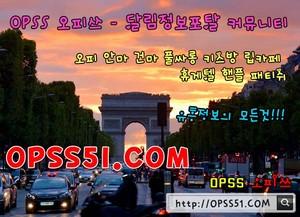 홍대Op 홍대오피 ⧸ opss 070.cOm ⧹ 홍대키스방 오피쓰 홍대마사지ⵅ홍대안마�