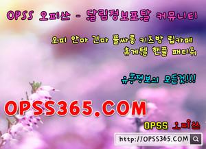 일산오피 ⟬ opss 0 6 0 .com ⟭ 일산OP ヿ오피쓰 일산풀싸롱 일산안마