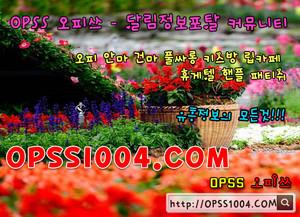 쌍문안마 쌍문오피 ⟦❛ opss 1004.c0m ❜⟧