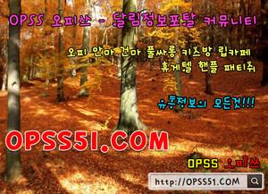 판교오피➵판교스파⸤⸨ opss 51 . C0m ⸩⸥판교마사지