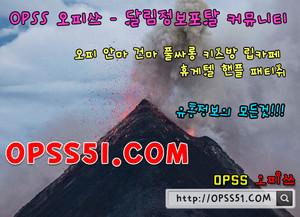 오피쓰 ⟬❛ opss070 . c0m ❜⟭ 석계오피 석계마사지ⴱ석계스파 석계키스방⧗
