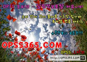 삼성안마 삼성오피 ❴⸢ opss8989 . com ⸣❵ 삼성Op 오피쓰 삼성스파