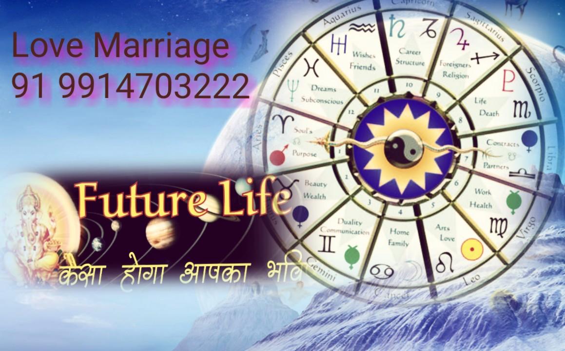 91-9914703222 Love Marriage Specialist Baba ji