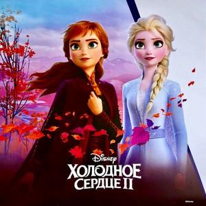 アナと雪の女王 2 Leaked Image, HD