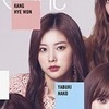 IZ*ONE photo titled Hyewon