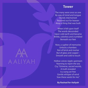 Rashad's poem to BabyGirl - Aaliyah's 40th B-Day - January 16th