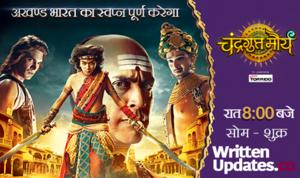https://wgstudioslabel.com/groups/sembaruthi-14-01-2019-zee-tamil-tv-serial-14th-jan-2019/
