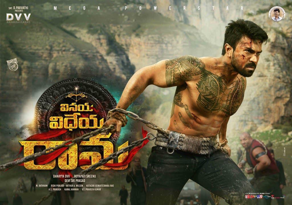 petta full movie hd download isaimini tamil