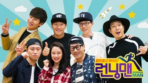 https://www.boredpanda.com/running-man-episode-434-subtitle-indonesia/