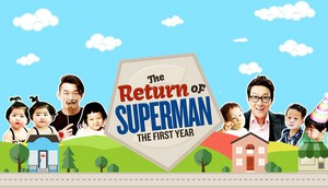 https://www.boredpanda.com/the-return-of-superman-episode-268-english-sub/