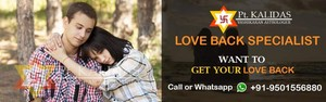 愛 spells specialist 91-9501556880 Australia