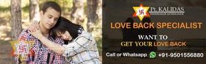 amor spells specialist 91-9501556880 Australia