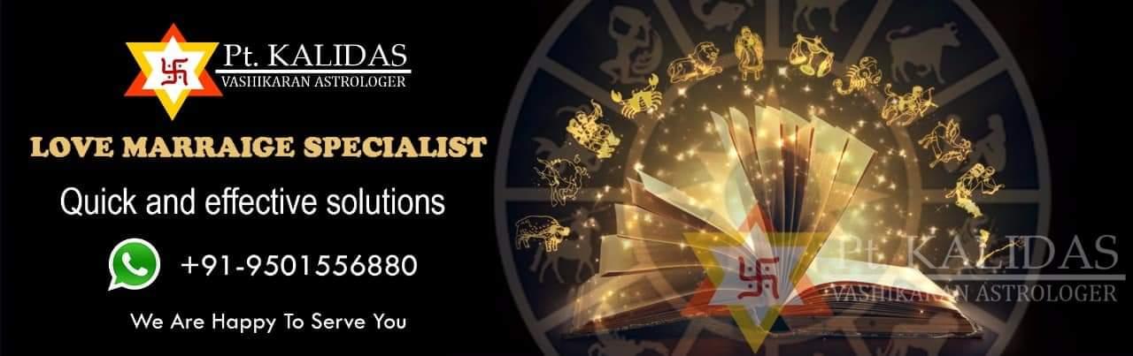 愛 spells specialist 91-9501556880 ロンドン uk