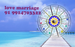 ( 91)*!* ( 9914703222 )*Love Marriage Specialist Baba ji Lucknow