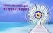 ( 91)*!* ( 9914703222 )* Love Vashikaran Specialist baba ji Aurangabad