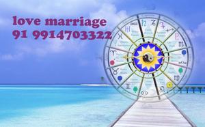 ( 91//_9914703222 )Love Marriage Specialist Baba ji Spain