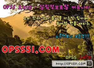 제주도건마 오피쓰 ⟬⟬ O P S S 31.net ⟭⟭ 제주도안마