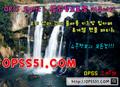 나주오피 ❮⸢ O P S S 365.com ⸣❯ 오피쓰ⴶ나주스파 - sensativemo photo