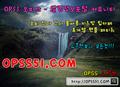 석계안마 오피쓰 ⧸⧸ OPSS 31 . net ⧹⧹ 석계오피 석계op - sensativemo photo