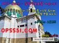 이수안마 오피쓰 ❴⸤ OPSS 51.c0m ⸥❵ 이수오피 이수op - sensativemo photo