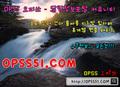 오피쓰 ❬❛ OPSS51 . com ❜❭ 계산오피 계산안마せ계산마사지 - sensativemo photo
