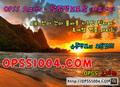 오피쓰 신이문오피⯇⯇ OPSS8989 . com ⯈⯈ 신이문안마 - sensativemo photo