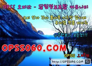 청주건마 청주오피 ⟬⟬ opss 0 6 0 .com ⟭⟭ 오피쓰✎청주안마흑마