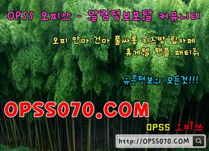 오피쓰 언양오피❰⟬ opss 1 0 0 4 .com ⸨❱ 언양안마ⱓ언양스파