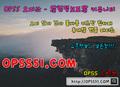 오피쓰 독산오피❛⟬ opss 1004.c0m ⟭❜ 독산안마 - sensativemo photo