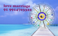 91 9914703222 love vashikaran specialist in Chandigarh    - all-problem-solution-astrologer photo