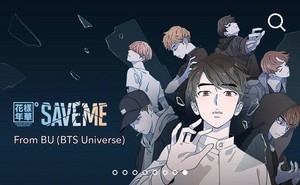 BTS Webtoon Series'SAVE ME' picha