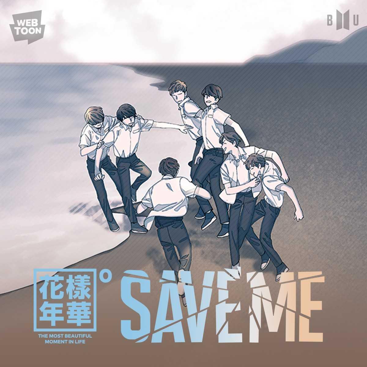BTS Webtoon Series'SAVE ME' Photos