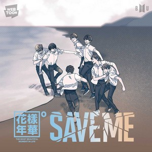 Bangtan Boys Webtoon Series'SAVE ME' fotos