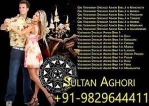 "Girl Boy """" 91 9829644411 l'amour vashikaran specialist molvi ji in Lucknow"