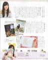 Hamtaro 20th Anniversary Interview
