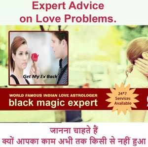 back ex প্রণয় দ্বারা black magic Career Problem Solution Specialist BABA JI 91-9726702624