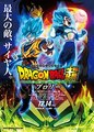 https://p-upload.facebook.com/events/625192527936385 - dragon-ball-z photo