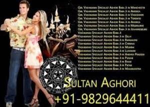 inter caste[Love marriage] 91 9829644411 l'amour problem solution specialist molvi ji in gujrat