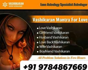 91 9784867669 प्यार Marrige Vashikaran Specialist Aghori Tantrik Delhi