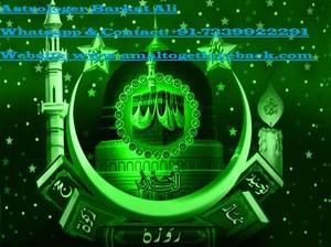 ☪☪Apni Pasand Ki Shadi Jaldi Karne Ki Dua☏ 91-7339922291 ☏