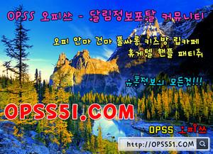 철산건마 【철산오피】 ≪ OPSS365。COM ≫ 〖 오피쓰 〗ⵟ철산안마여우알바